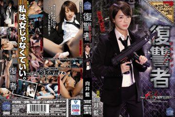 SHKD-837 Avengers Mukai Ai
