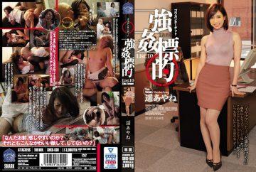 SHKD-838 Rape Targets List.10 Haruka Ayane