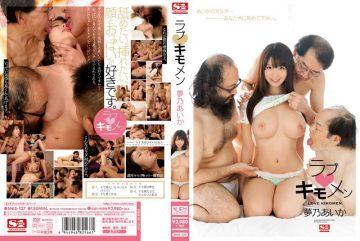SNIS-127 Love ◆ Kimomen Yumeno Aika