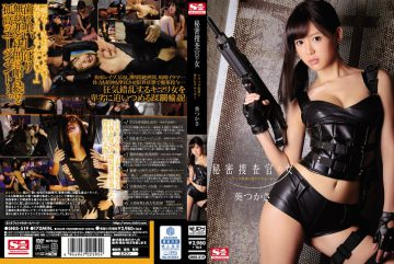 SNIS-519 Aoi Closer Fell In Woman Drag Slave Of Secret Investigator Tsukasa