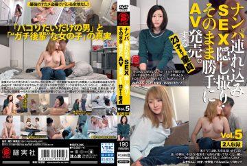 SNTH-005 Nampa Tsurekomi SEX Hidden Camera, As It Is Freely AV Released.Virgin Until The 23-year-old To Vol.5