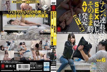 SNTH-006 Nampa Tsurekomi SEX Hidden Camera, As It Is Freely AV Released.The Virgin Until The 23-year-old Vol.6