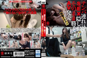 SNTL-007 Nanpa Brought In SEX Secret Shooting · AV Release On Its Own.I'm Alright Ikemen 7