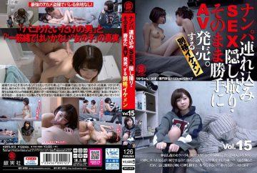 SNTL-015 Nanpa Brought In SEX Secret Shooting · AV Release On Its Own.I'm Alright Ikemen Vol. 15