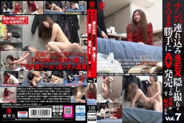 SNTR-007 Nanpa Brought In SEX Secret Shooting · AV Release On Its Own.Tomo S Senior Citizen 7