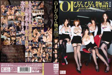 SOE-301 Rape Story OL Bing Hen Risky Mosaic