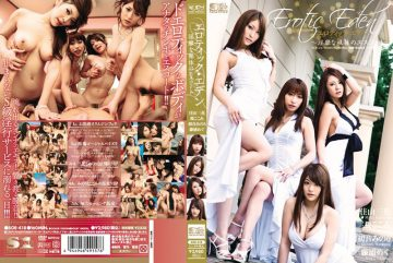 SOE-418 Rogue Escort Nude Erotic Eden