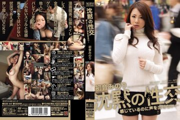 SOE-441 Not Afford To Feel That The Voice Of Silence Intercourse Minori Hatsune …