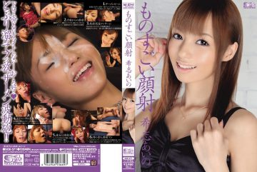 SOE-571 Aino Kishi Tremendous Facials