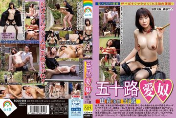 SOJU-003 Yoshiro Yoshimi (Kana) 55 Years Old