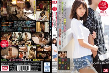 SSNI-119 Voyeur Real Document! Tightly Fitted On 23rd, I Took Pictures Of Private Of Minato Riku, I Caught A Little Handsome Guy Who Was Dressed As An Apprentice Clerk At A Goal Bar,