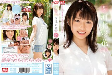 SSNI-190 Novelty No. 1 STYLE Aki Kawakita AV Debut