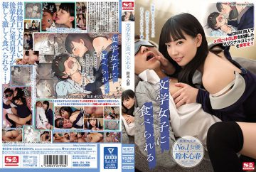 SSNI-226 Suzuki Shinshun DMM To Be Eaten By Literature Girls.The Original Comic Who Recorded Mega Hit DL Number By Himself Is Realized! !