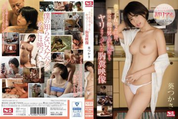 SSNI-346 Chest Scape Image She Was Crawling With Men From The Morning Till The Night For Two Days I Was Absent Tsukasa Aoi