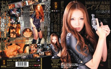 SSPD-078 Asami Ogawa Aya Article Scars Of Rape True Rape Investigators