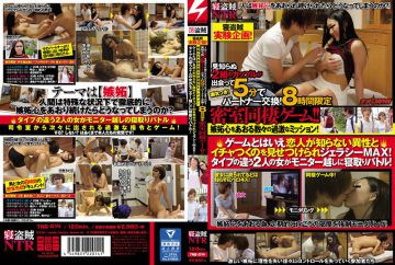 """TNB-014 A Sleep Thief Experiment Plan! """"What Will Happen If A Person Can Keep On Jealousy Heart? """" Partner Exchange In 5 Minutes After Two Unknown Couple Meet!8 Hour Limited Closed Room Cohabitation Game! !Numerous Radical Missions That Envy Your Jealousy!"""