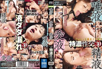 TOMN-174 Saliva Love Juice Semen Tightly Wet Iki Crazy Tono Sexual Intercourse
