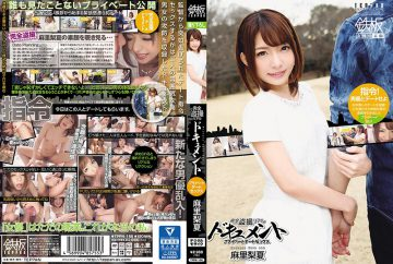 TPPN-155 Full Voyeur Real Document Private Date Sex Mari Ary Summer