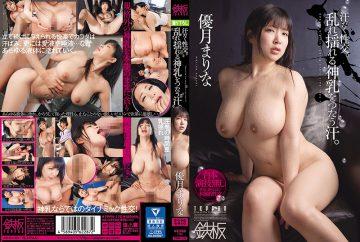 TPPN-170 Sweaty Fuck.Sweat Sweating Swaying Sweaty Sweat. Marina Yutaki