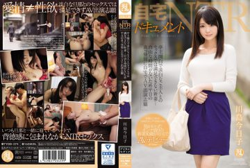 TYOD-374 Home NTR Documents Self-Accepted And Satisfied With A Faux Husband Without Satisfaction New Wife … No Free Time AV Appearance At Home At Weekday's Afternoon Day Kawashima Kyoko