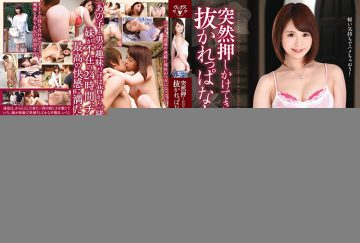 VENU-796 Two Days A Day Leaving Behind By The Bride's Sister Who Suddenly Pushed Yuri Eto