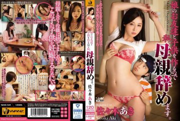 WANZ-545 Since Making The Friends And Children Of The Daughter I Will Quit Mother. Aki Sasaki