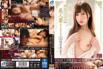 XVSR-287 Beautiful Wife Aki Sasaki Between A Crazy And A Desire