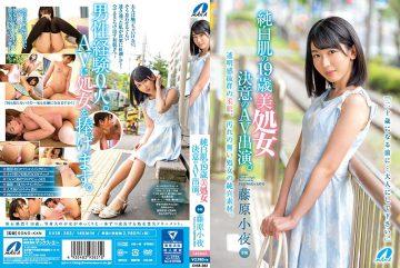 XVSR-383 Appearance Of Pure White Skin 19-year-old Beautiful Women's Decision. Koya Fujiwara