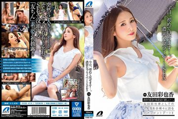 XVSR-414 I Will Show You For The First Time Today.Dense Private SEX Tomoda Ayaka