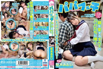 YMDD-147 Papa Fetish Daughter Devoted To All The Daddy Loving Daughters