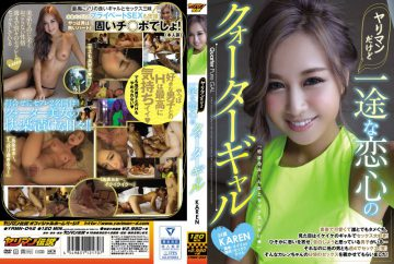 YRMN-042 Quarter Gal KAREN Of Single-minded Love It's Bimbo