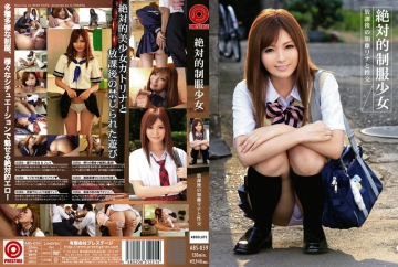 ABS-059 Rina Kato And Fuck After School Girl Uniform Absolute