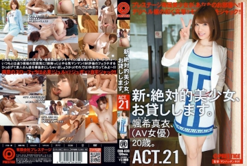 CHN-039 New Absolute Beautiful Girl, I Will Lend You. ACT.21 颯希 Mai