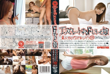 ESK-231 231 Soil And Daughter Shiro To Escalate