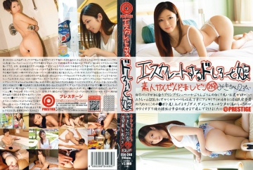 ESK-248 Daughter 248 Doshiro To Escalate
