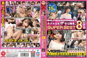 MTM-007 Street Corner Pick-up! Gachi Pretends A Female College Student.SUPER BEST 8 Hours Vol. 01