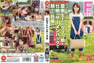 SRS-043 Amateur Hunter 2, 28