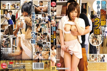 TLS-004 I will kill innocent daughter push your voice too quiet at the library feel
