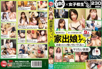 ULT-020 Get The Runaway Daughter Of A Loose Seems To Guard You Do Not Think About Consequences!Jari Want From All-you-can-come With Eating If Misere Money!