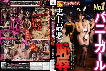 GVG-872 No. 1 Bunny Girl Worst Shame In Hata Yui Hatano