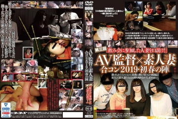 C-2430 AV Director × Unmarried Couple Joint Party 2019 · Spring Of Spring Party