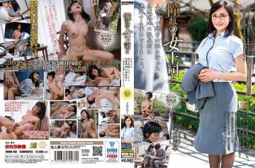 MOND-168 Longing Woman Boss And Rieko Hiraoka