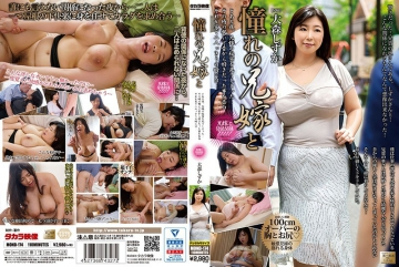 MOND-174 Longing Brother-in-law And Shizuka Omori