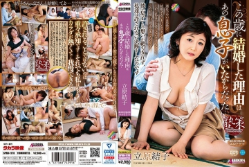 SPRD-1170 The Reason I Got Married At This Age Was Because There Was That Son … Tachihara Yuko