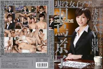 RCT-397 Active Female Announcer Hatori Kyoko