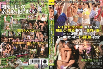 SDAM-020 After Acting A Drink Containing Aphrodisiac In An Amateur Gal During A Rave Party, She Drips The Voyage Immediately And Changes Into A De Nasty Girl Who Strongly Seeks A Ji ○ Port Despite The Presence Of Friends There!