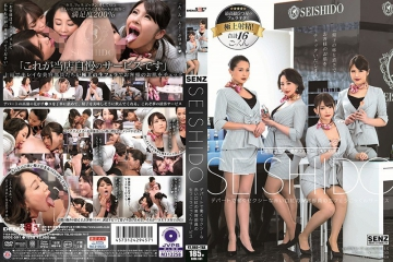 SDDE-591 Raw Blowjob Cum Service Of Sexy Red Lipstick Beauty Staff Working In SEISHIDO Department Store