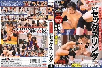 SDDE-595 Muscle Girl's Woodpecker ○ Scrambled Fierce Ji ○ Port New Competition [sex Ring]