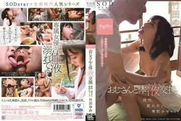 STARS-096 SODstar × Youth Age Yume Takeda Uncle And Fluid Exchange Kiss, Lick Each Other, Spit Spit