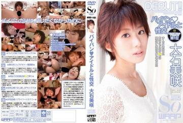 WSS-182 Misaki Oishi And Fuck Shaved ◆ Idle